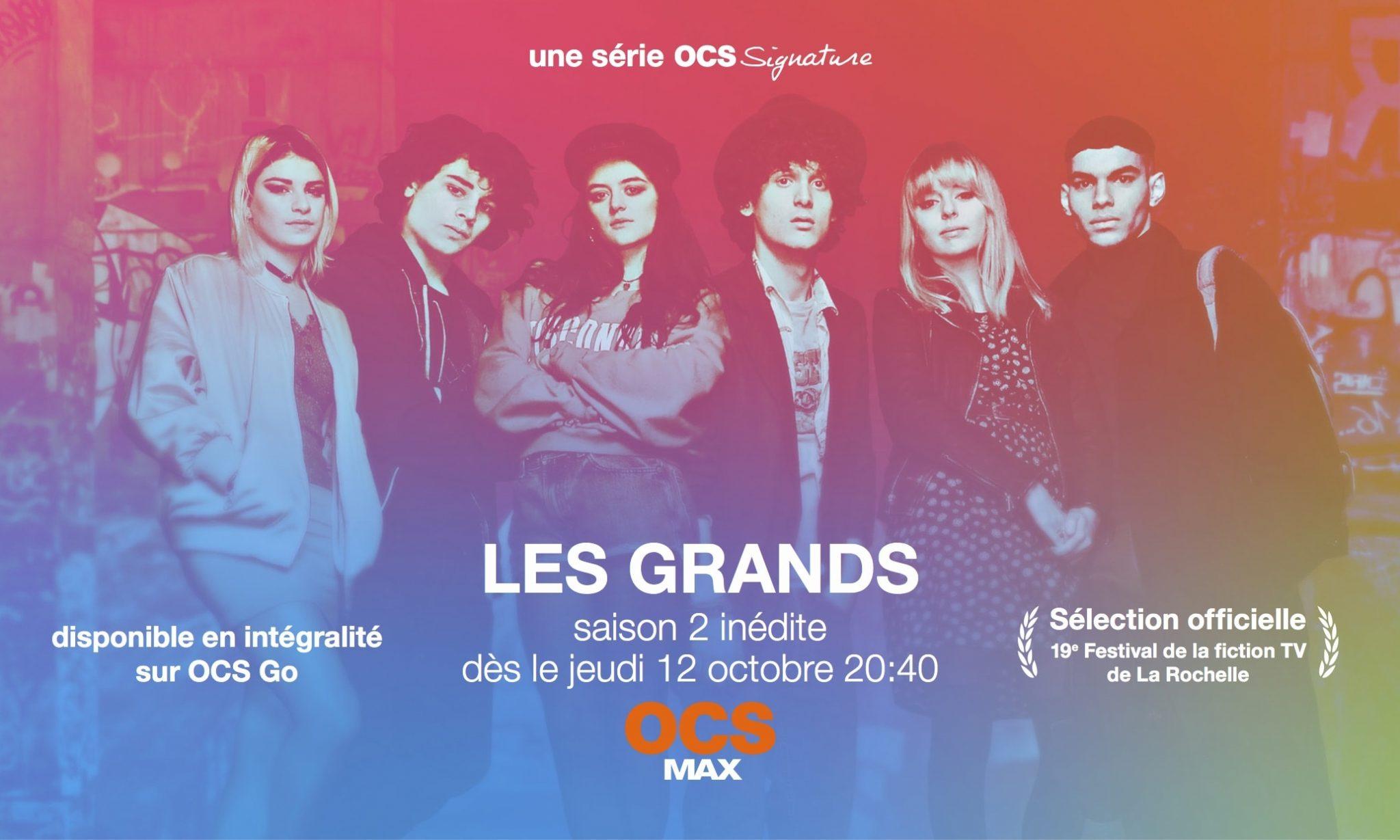 """""""Les Grands"""" saison 2 sur OCS à partir du 12 octobre 2 image"""