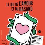 """[CRITIQUE] """"Le Jeu de l'amour et du hasard"""" de Benoît Lambert : Le talent est sans hasard"""