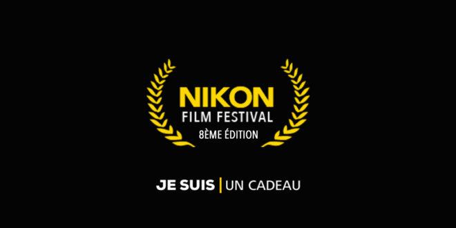 Nikon Film Festival 2018 Affiche