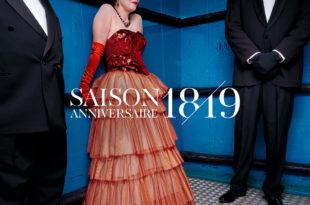 Opéra national de Paris affiche Saison anniversaire 2018-2019