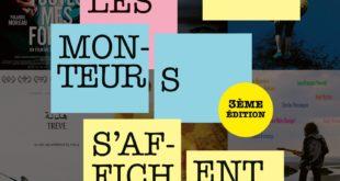 Festival Les Monteurs s'affichent 2018 affiche