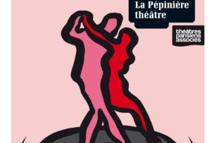 EN ATTENDANT BOJANGLES par Victoire BERGER PERRIN affiche LA PEPINIERE THEATRE