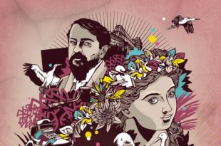 Festival Dans & sur les murs 2018 affiche