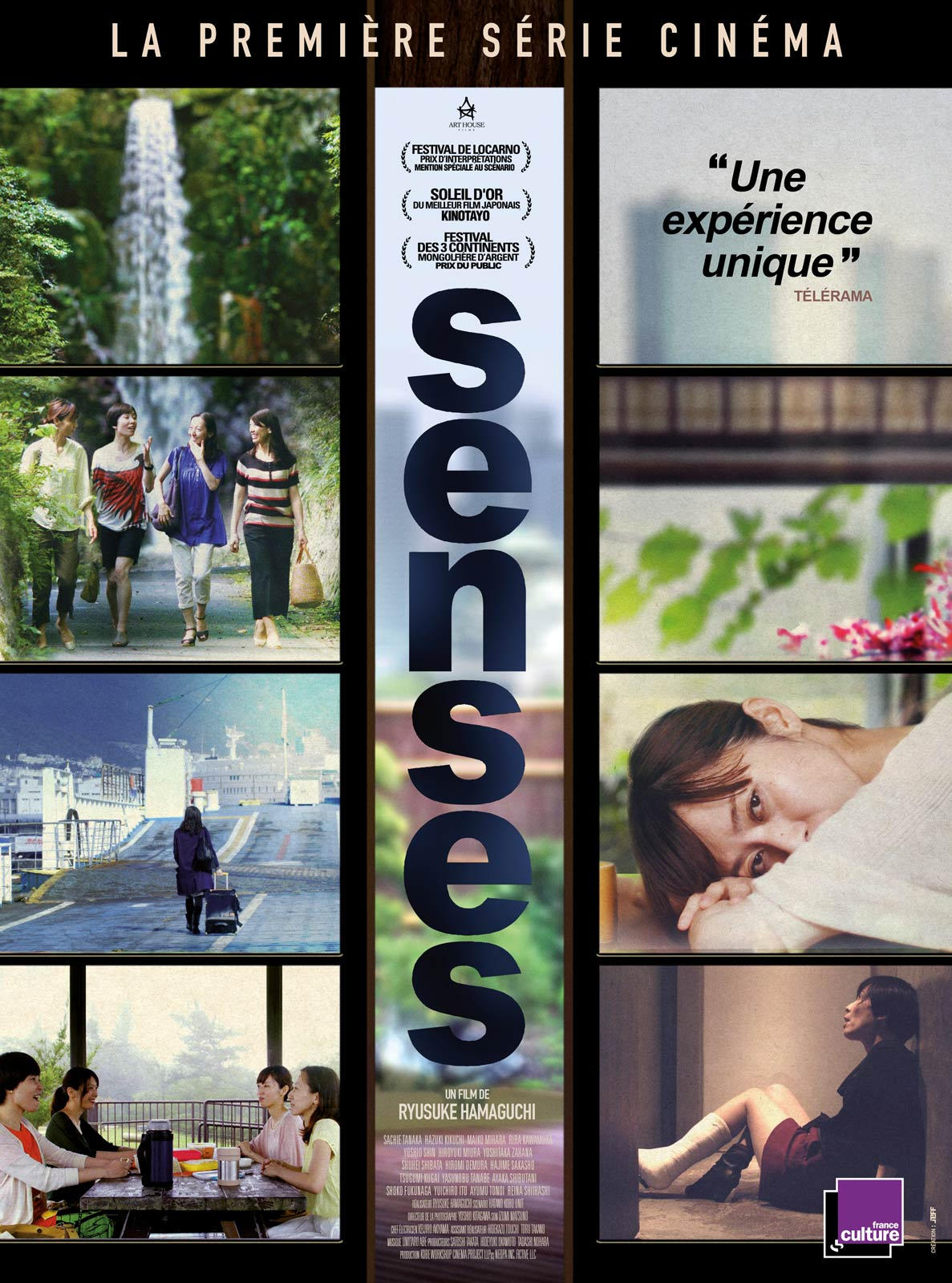 Senses film critique affiche