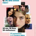 """""""30 ans sinon rien !"""" : Le programme du Forum des images pour ses 30 ans"""