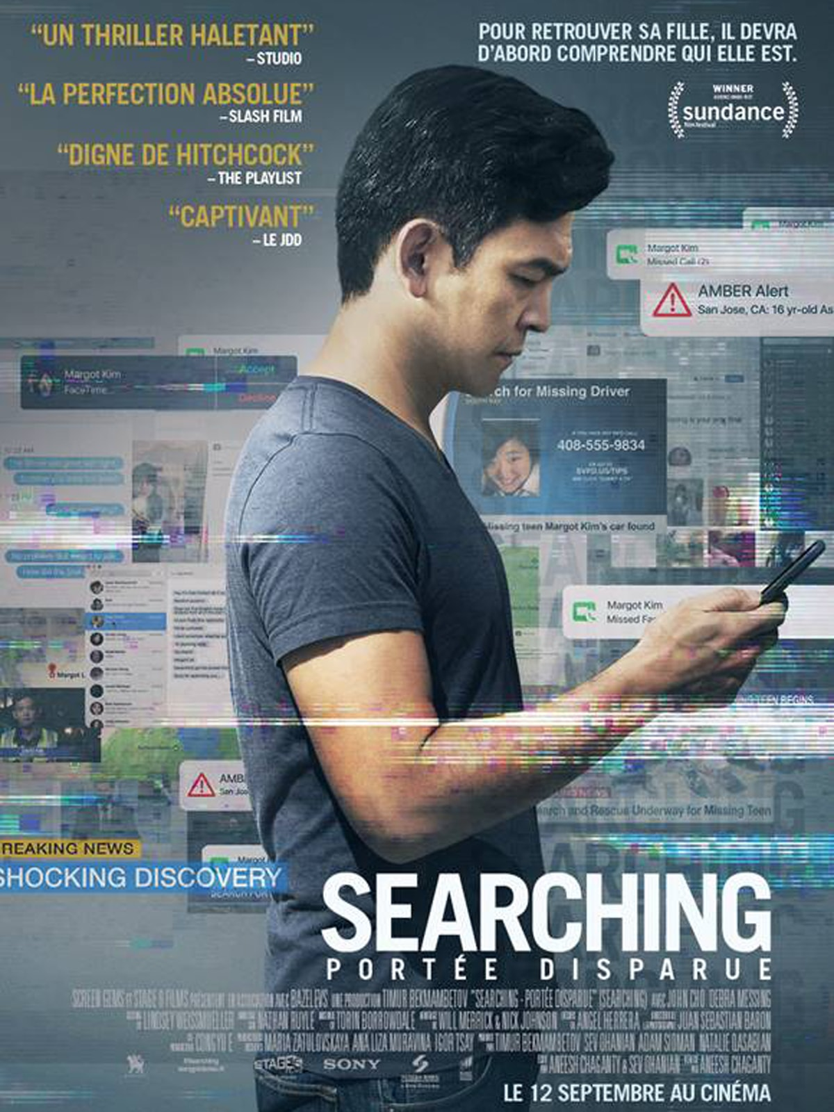 Searching : Portée Disparue film photo critique avis Deauville 2018