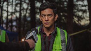 Searching : Portée Disparue film photo critique avis Deauville 2018