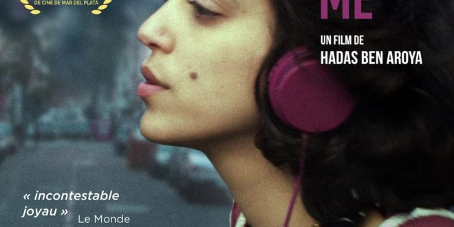 People That Are Not Me de Hadas Ben Aroya affiche film