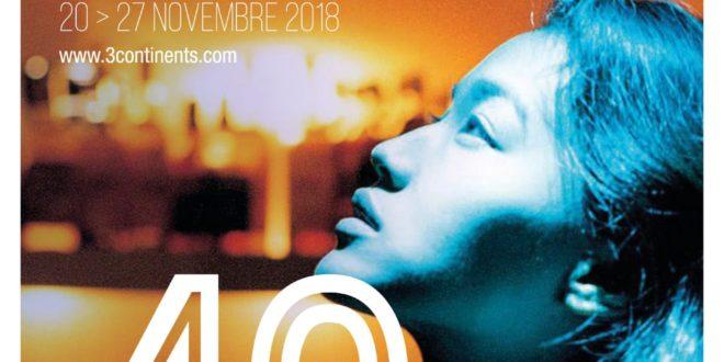 Festival des 3 Continents 2018 AFFICHE festival cinéma