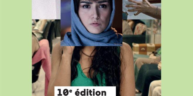Bannière Forum des images - Un état du monde... et du cinéma 2018