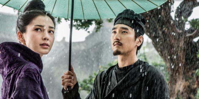Détective Dee II - La Légende du Dragon des Mers de Tsui Hark image film cinéma