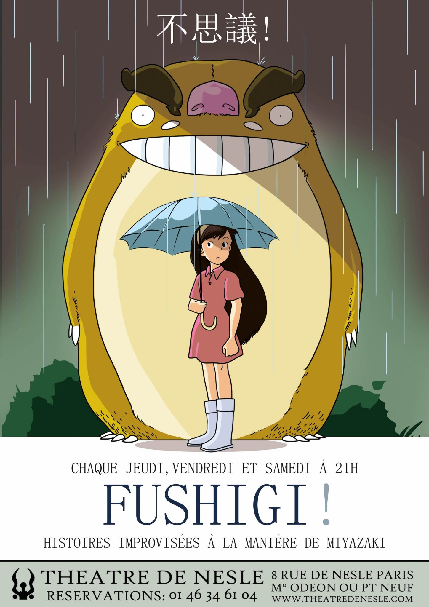 Fushigi ! de la compagnie Again! Productions affiche théâtre improvisation