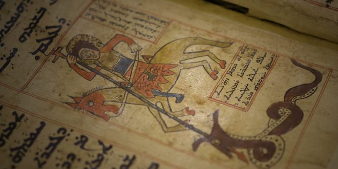 Manuscrits en péril de Susanne Brahms image Jesus beim Einzug nach Jerusalem documentaire