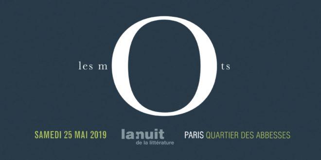 La Nuit de la Littérature 2019 dans le quartier des Abbesses/Montmartre.