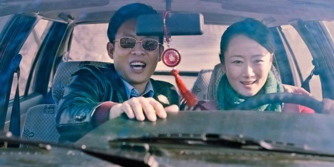 Au-delà des montagnes de Jia Zhang-Ke photo film cinéma