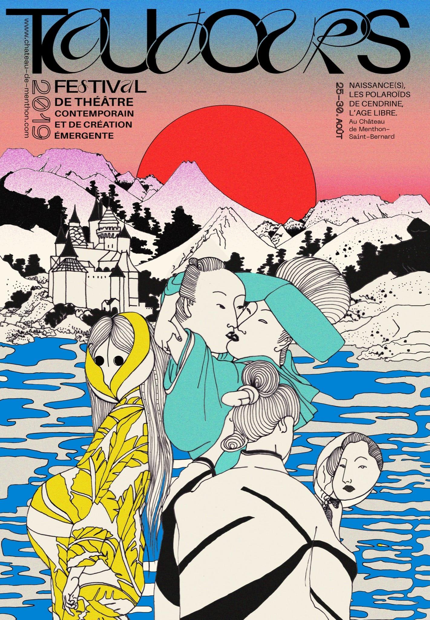 Toujours Festival 2019 affiche théâtre contemporain