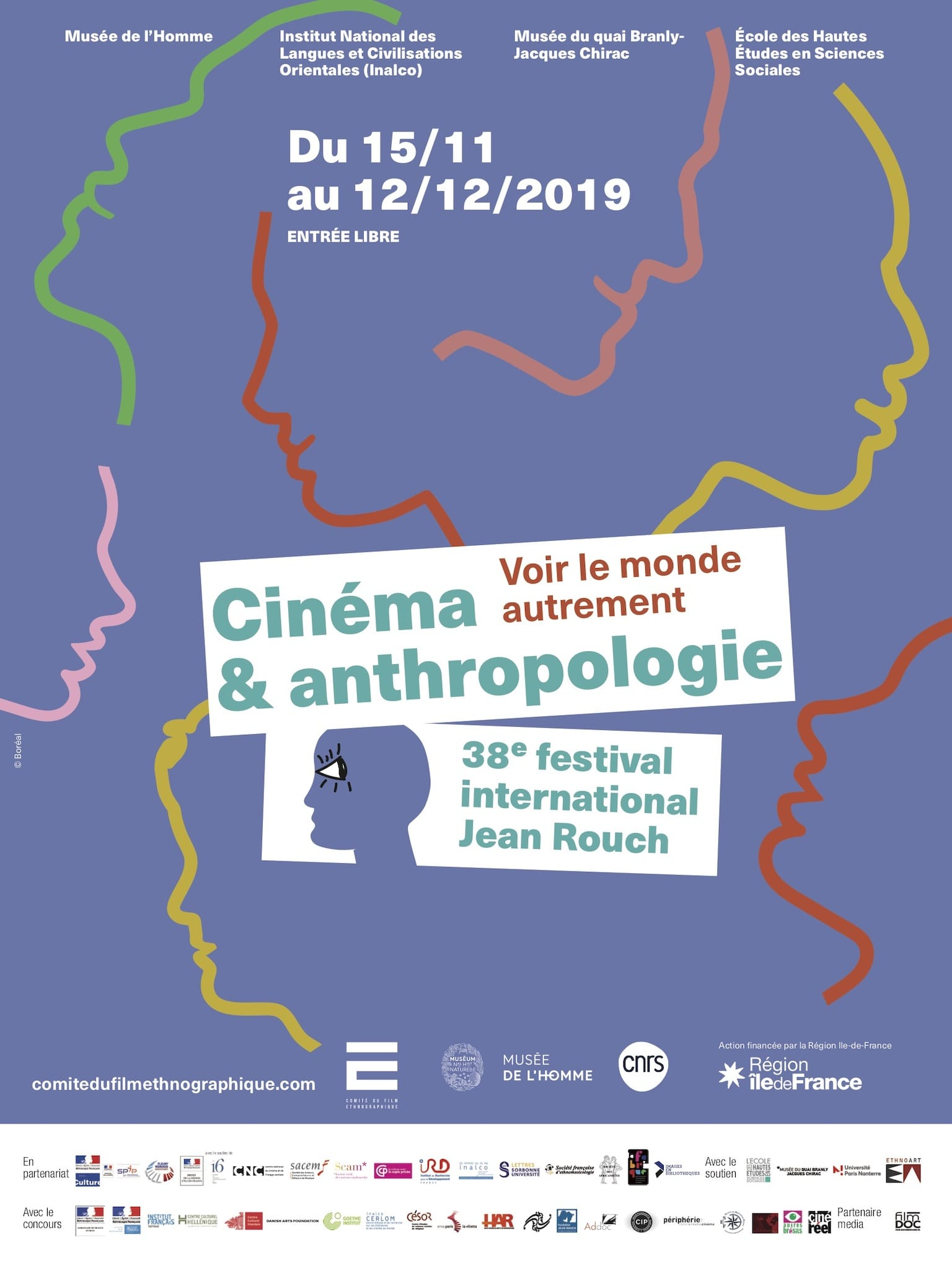 Festival International Jean Rouch 2019 affiche cinéma & anthropologie affiche