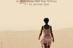 Festival premiers plans d'Angers 2020 affiche cinéma