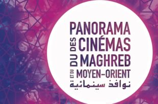 Panorama des cinémas du Maghreb et du Moyen-Orient 2020