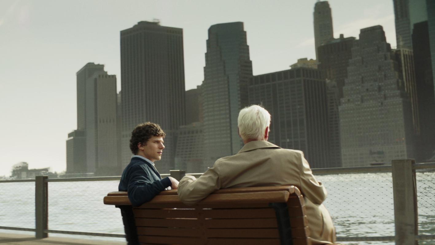 The Wall Street project Jesse Eisenberg critique film 2018 photo