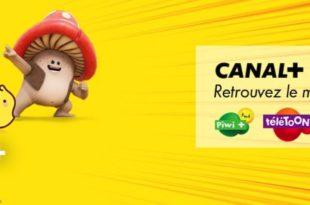 Capture d'écran Festival d'Annecy 2020 carte blanche Canal+ animation