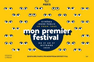 Mon premier festival 2020 affiche cinéma