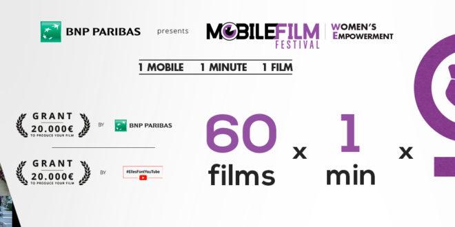 Mobile Film Festival 2020 affiche