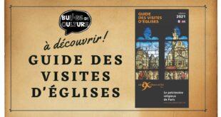 Le Guide des visites d'églises 2021