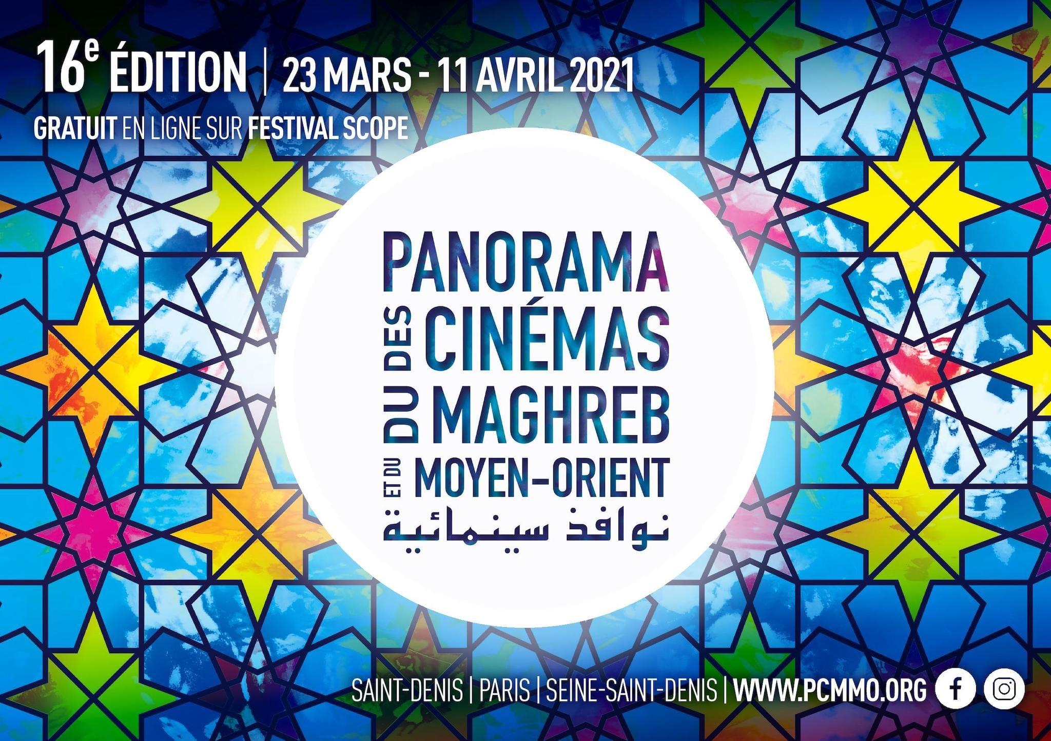 Panorama des cinémas du Maghreb et du Moyen-Orient 2021 affiche festival