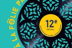 Festival À la folie... pas du tout 2021 affiche musique