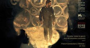 LA LOI DE TEHERAN-Affiche film 2021