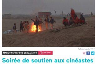 capture d'écran Soirée de soutien aux cinéastes afghans au Forum des images cinéma