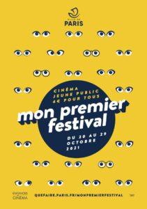 Mon Premier Festival 2021 affiche festival cinéma pour petits et grands